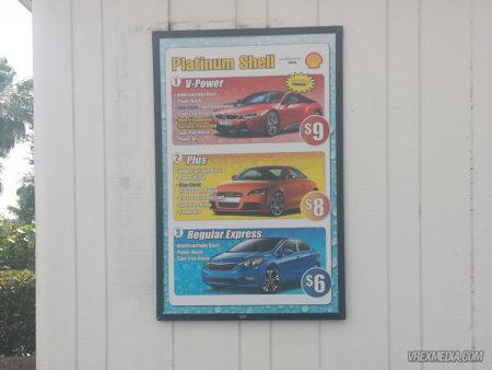 Exterior Sign - Platinum Shell